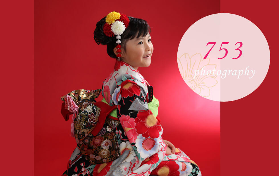 札幌写真館「すたじおわくら」の七五三