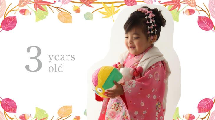 七五三3歳女の子着物とドレス