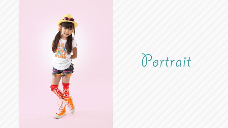 ポートレイト写真・オーディション・パンフレット